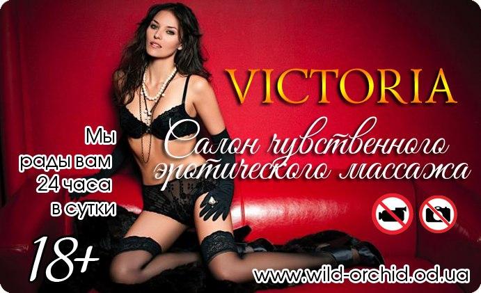 russkoe-porno-v-kolgotkah-hd
